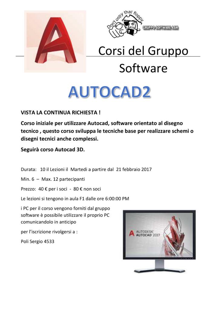 2017autocad2
